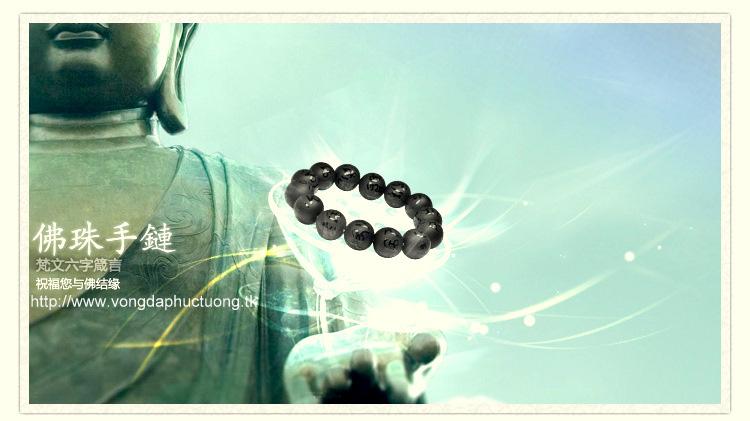 Vòng tay bằng đá cho bạn Nam